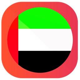 آموزش زبان عربی | لَنگو