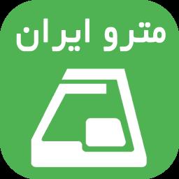 مترو ایران (مترو تهران، نقشه)