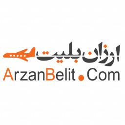 ارزان بلیط - خرید بلیط ارزان هواپیما