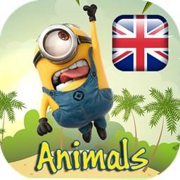 آموزش زبان انگلیسی کودکان (حیوانات)