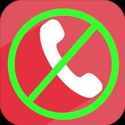 بلاک-رد تماس حرفه ای