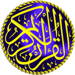 قرآن صوتی آنلاین