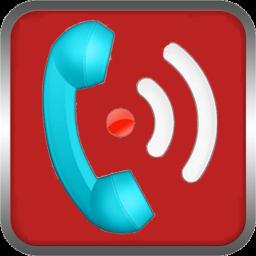 ضبط تماس و مکالمه