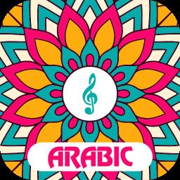 زنگ خور عربی 2020