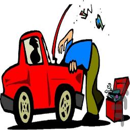 آموزشکده تعمیرات خودرو