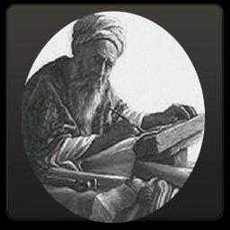 دیوان کامل بابا افضل کاشانی