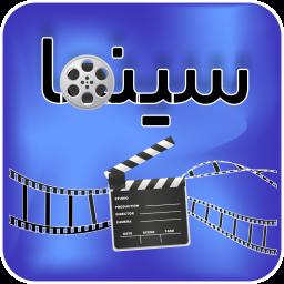 مجله ویدئویی سینما