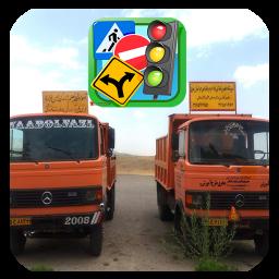 آموزش کامل رانندگی پایه دو ویژه