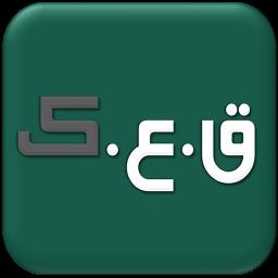 قواعد عربی کنکور