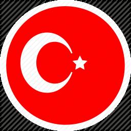 الفبای ترکی استانبولی
