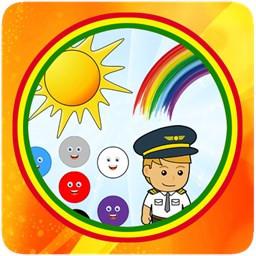رنگین کمان | آموزش کودکان