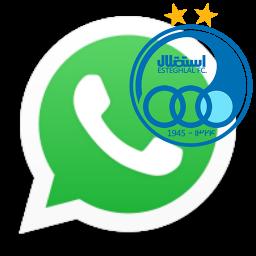 استیکر واتساپ استقلال(غیر رسمی)