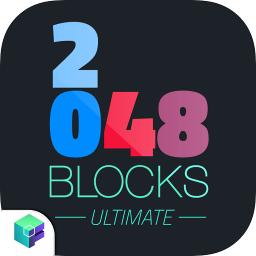 2048 blocks ultimate