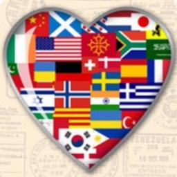 دوستت دارم به 50 زبان