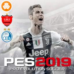 فوتبال PES 2019 (استقلال-پرسپولیس-سایپا-ایران)