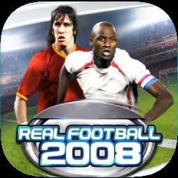 فوتبال واقعی 09