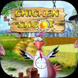 شلیک به پرندگان