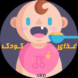 غذای کودک (از 6ماه تا بالای یکسال)