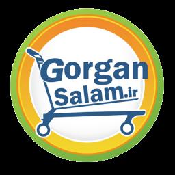 سوپرمارکت اینترنتی گرگان سلام