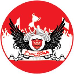 کانون هواداران سرخ - پرسپولیس