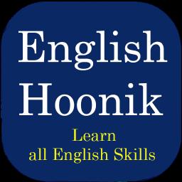آموزش زبان انگلیسی هوونیک