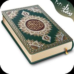 Koran Read and MP3 30 Juz Offline