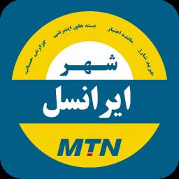 شهر ایرانسل