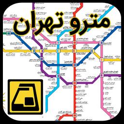 نقشه مترو تهران 96