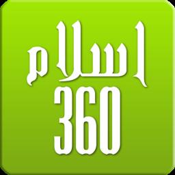 Islam 360 - Prayer Times, Quran , Azan & Qibla