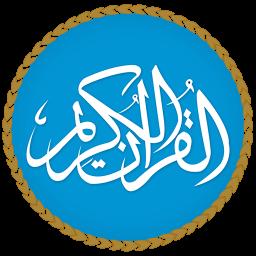 قرآن عثمان طه + صوت