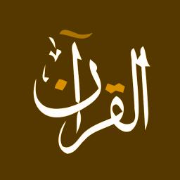 قرآن موضوعی