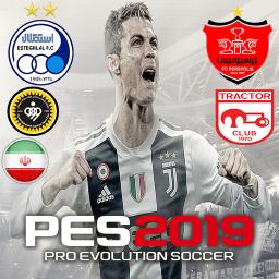 فوتبال PES 2019 (استقلال-پرسپولیس-تراکتور-سپاهان-ایران)