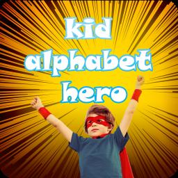 بچه الفبای قهرمان