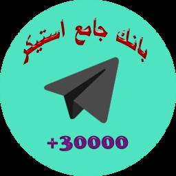 بانک جامع استیکر تلگرام