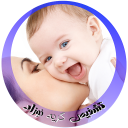 کودک خوشحال