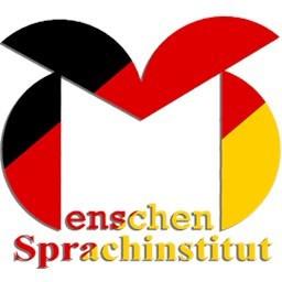 آموزش زبان آلمانی منشن