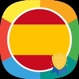 آموزش زبان اسپانیایی - زبانک
