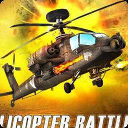 بازی هلیکوپتر جنگی ارتشی نجات +نسوز