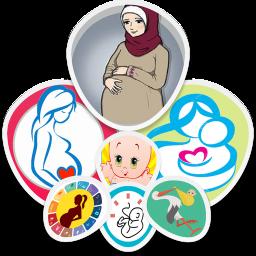 بارداری هفته به هفته ، تقویم