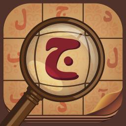 جدول آنلاین رایگان و فارسی جدبل