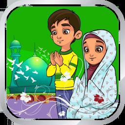 اموزش نماز صوتی و تصویری برای کودکان