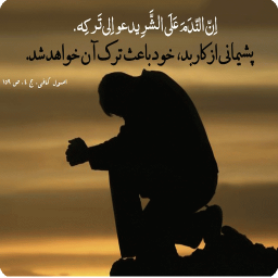 چگونه گناه نکنیم , ترک گناه کبیره و صغیره