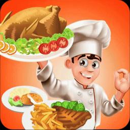 کتاب اشپزی غذاهای ایرانی , انواع غذا