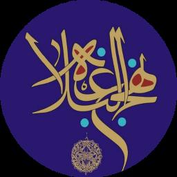 نهج البلاغه کامل , نهج البلاغه عربی و فارسی