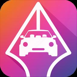 آزمون اصلی آیین نامه رانندگی و گواهینامه