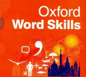 آموزش زبان آکسفورد