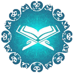 پند های قرآنی