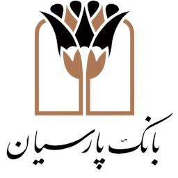همراه بانک پارسیان