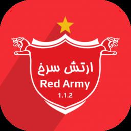 ارتش سرخ