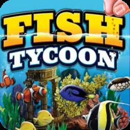 آکواریوم ماهی
